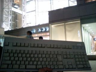 キーボードとJR札幌駅